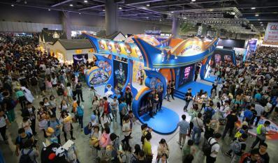 【2016】22.5万人共享娱乐盛宴,CICF EXPO 2016